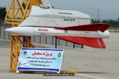 f14_iranian_0046