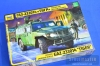 GAZ233014-ZVEZDA-01
