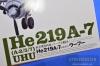 He219- 05