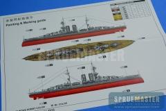 hms-warspite-046