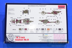 howitzer-004