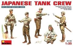 japan_tank_crew_01