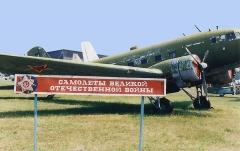lisunov_li-2_002