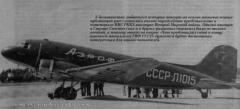 lisunov_li-2_004