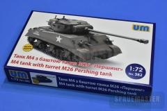 M4-Turret-M26-01
