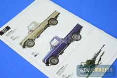 pickup-meng-069