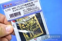 MIG-15-UTI-PLATZ-41