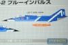 Mitsubishi T2  050