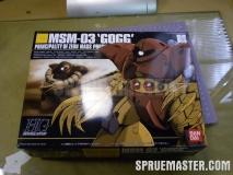 msm-03_gogg_001