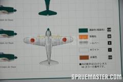 shiden_kai_46