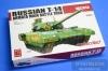 T-14-ARMATA_ 001