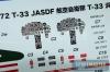 T-33_shooting--029