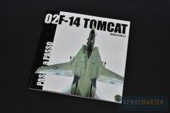 F-14-MS-Publicacoes-01
