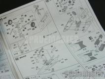 vf-1-valkyrie-025