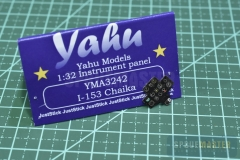 YAHU-News-01