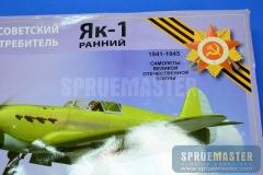 yak-1_056