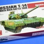 T-14-ARMATA_ 056